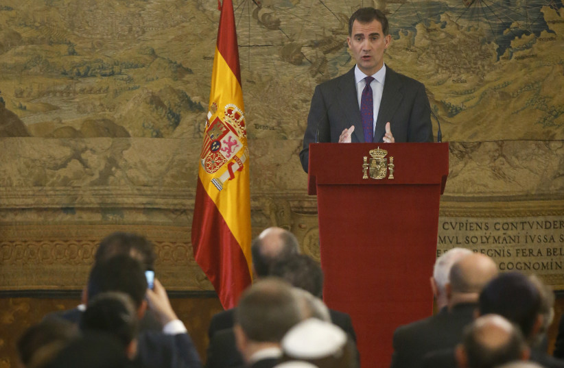 Spain's King Felipe during a ceremony celebrating a law through which Sephardic Jews can apply for Spanish citizenship, at the Royal Palace in Madrid, Spain November 30, 2015. (photo credit: REUTERS)