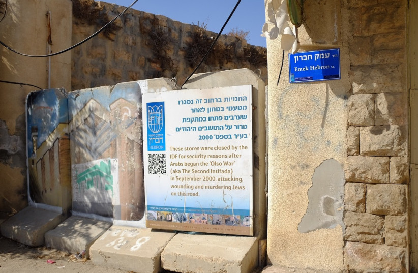 Hebrew signs in the West Bank city of Hebron (photo credit: Courtesy)