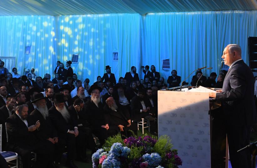 Israeli Prime Minister Benjamin Netanyahu speeks at Beitar Illit August 3, 2017. (photo credit: KOBI GIDEON/GPO)