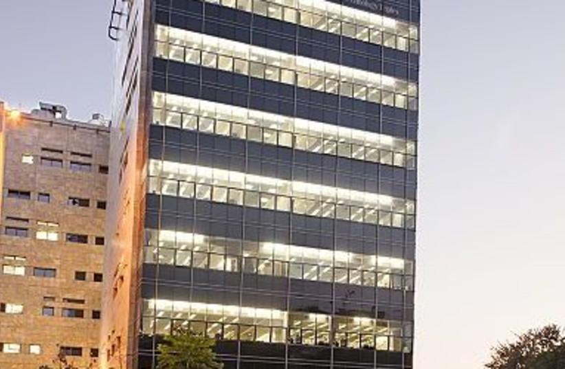 The Nanotechnology Building at Bar-Ilan University. (photo credit: BAR ILAN UNIVERSITY/ WIKIMEDIA COMMONS)