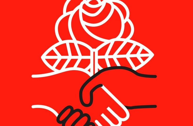 The logo of the Democratic Socialists of America (photo credit: WIKIMEDIA)