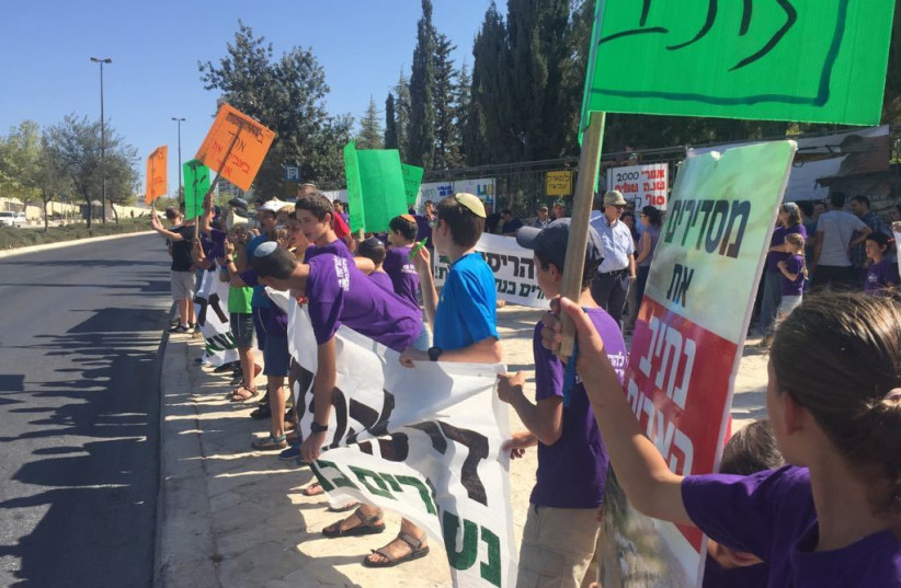 Jerusalem demonstration outside the PMO's office, against the demolition of 15 homes in the Netiv Haavot. (photo credit: CAMPAIGN TO SAVE NETIV HAAVOT.)