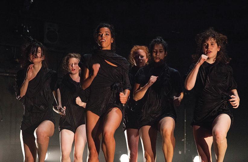 Dance group 'A-ne-no-me.' (photo credit: INBAL COHEN HAMO)