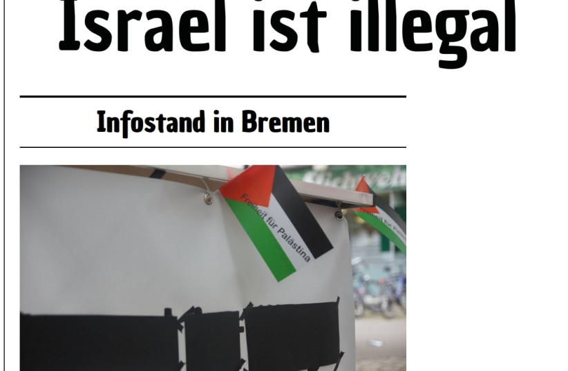 """Screenshot from the German website """"Israel is Illegal,"""" which is a publication by The Feather, showing an anti-Israel information stand in Bremen. (photo credit: screenshot)"""