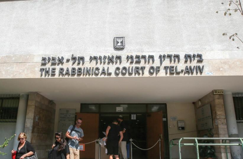 O tribunal RABBÍNICO em Tel Aviv (crédito da foto: MARC ISRAEL SELLEM / THE JERUSALEM POST)