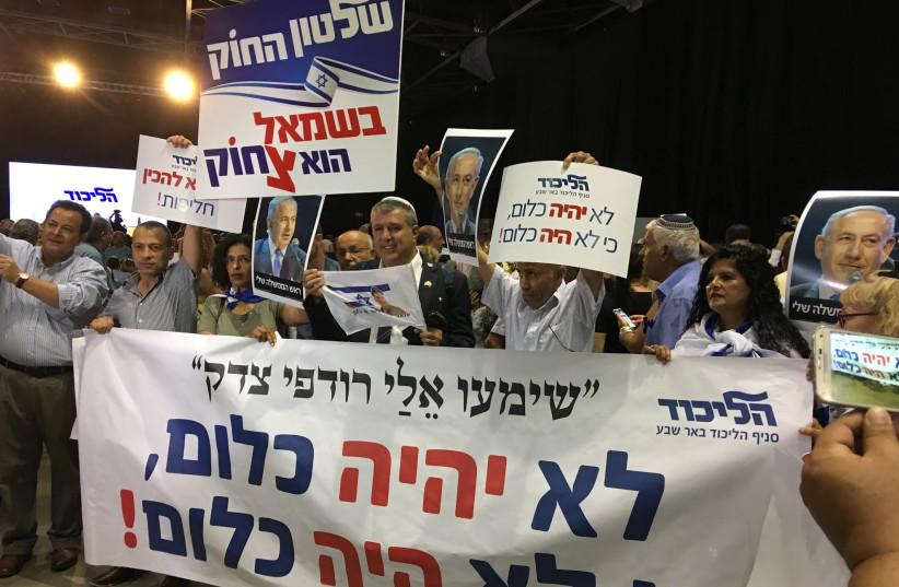 Rally in support of prime minister Benjamin Netanyahu (photo credit: Lahav Harkov)