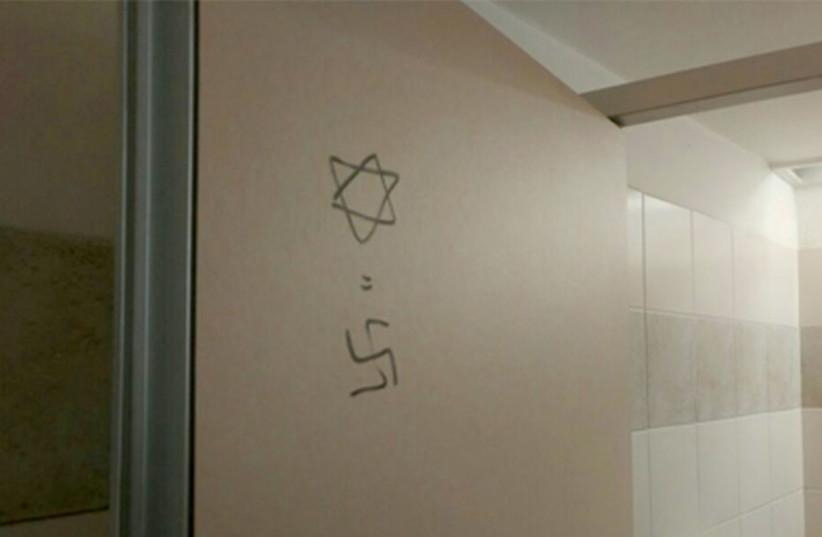 Swastika vandalism at Bezalel Academy of Arts and Design (photo credit: DUDI EITSUFIN)