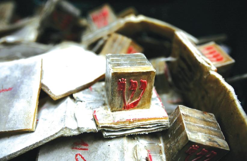 The letter shin on a tefillin at a judaica factory in Moshav Komemiyut  (photo credit: BAZ RATNER/REUTERS)