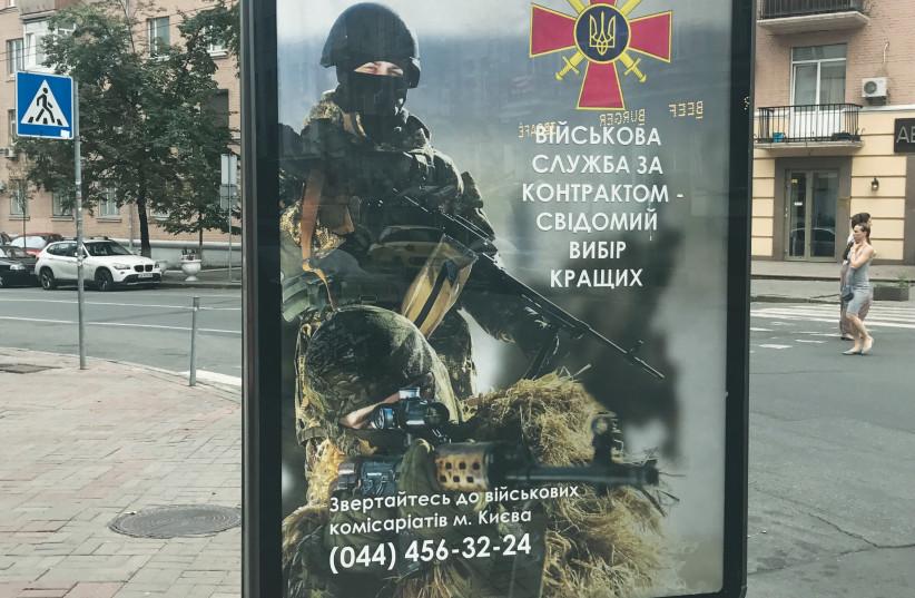 An army poster hangs in Kiev (photo credit: SETH J. FRANTZMAN)