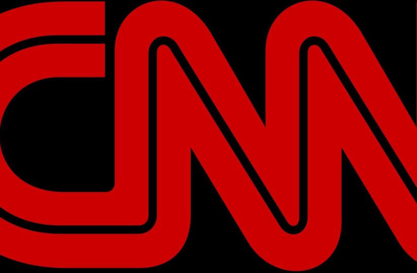 CNN logo (photo credit: Wikimedia Commons)