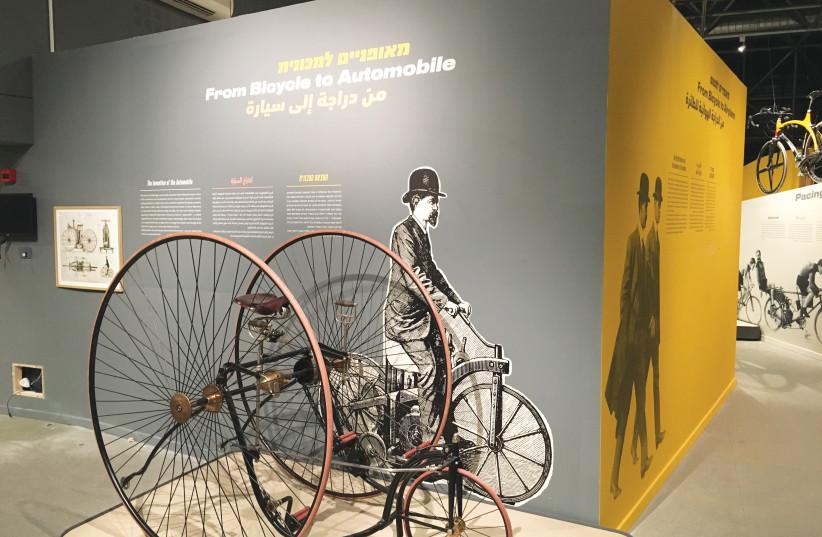Un des vélos exposés au musée Bloomfield (photo credit: BLOOMFIELD SCIENCE MUSEUM)