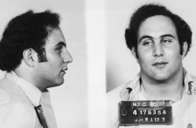 David Berkowitz's mugshut taken on August 11th, 1977. (photo credit: WIKIPEDIA)