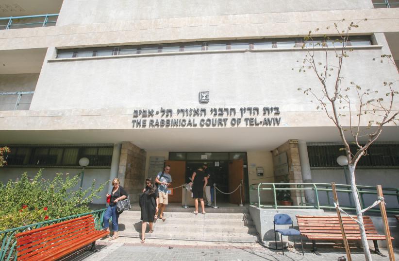 Le tribunal rabbinique de Tel-Aviv (photo credit: MARC ISRAEL SELLEM/THE JERUSALEM POST)