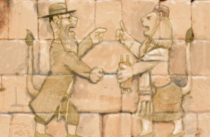 Artist Avi Katz's take on the recent identitiy crisis plaguing the Jewish people (photo credit: AVI KATZ)