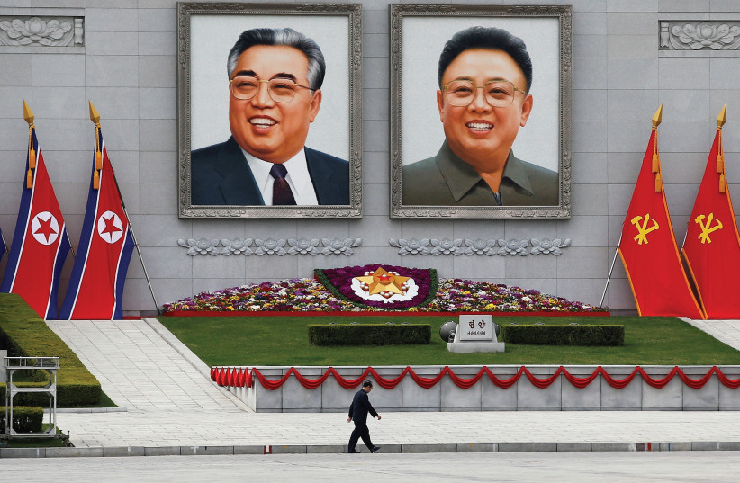 COMPARED TO current crises with North Korea, Israel is bland (photo credit: REUTERS)
