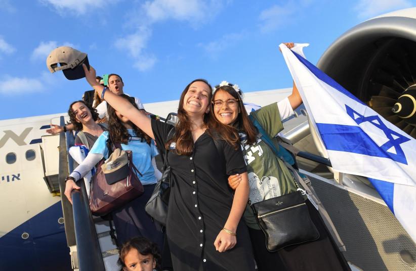 Daughter of US Ambassador to Israel David Friedman makes aliya  (photo credit: SHAHAR AZRAN)