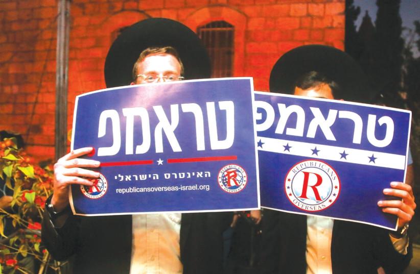 HAREDI TRUMP supporters in Jerusalem. (photo credit: MARC ISRAEL SELLEM)