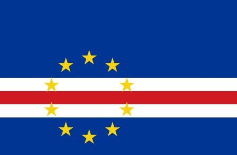 Flag of Cape Verde (photo credit: Wikimedia Commons)