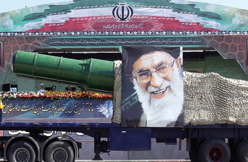THEY ARE right-wing also. The Iranian regime celebrating its missiles (photo credit: REUTERS)