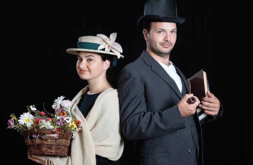 SHIRI BERZACK and Nahum Hackett star in J-Town Playhouse's production of 'Pygmalion.' (photo credit: ITA ARBIT)