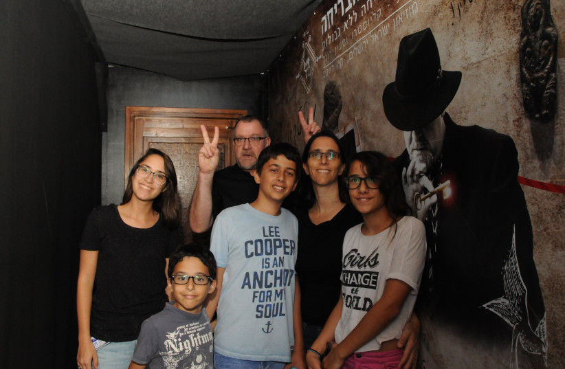 Escape room at the Israel Museum (photo credit: COURTESY ISRAEL MUSEUM)