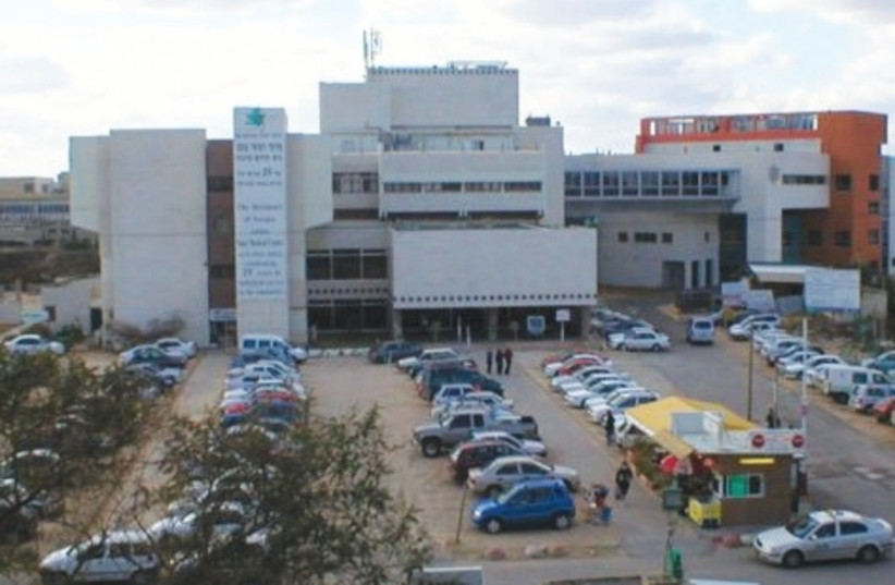 Laniado Medical Center (photo credit: Wikimedia Commons)