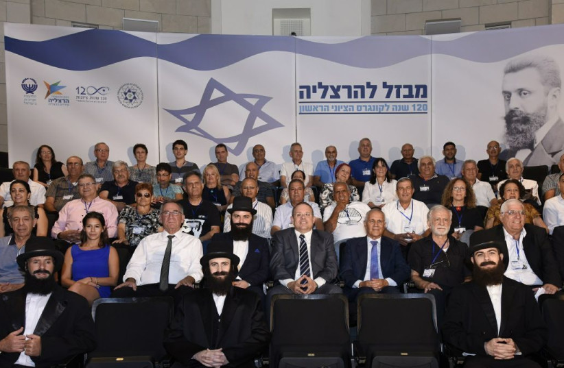 120 Herzls gather in Herzliya to celebrate the anniversary of the First Zionist Congress (photo credit: REVITAL TODRES)