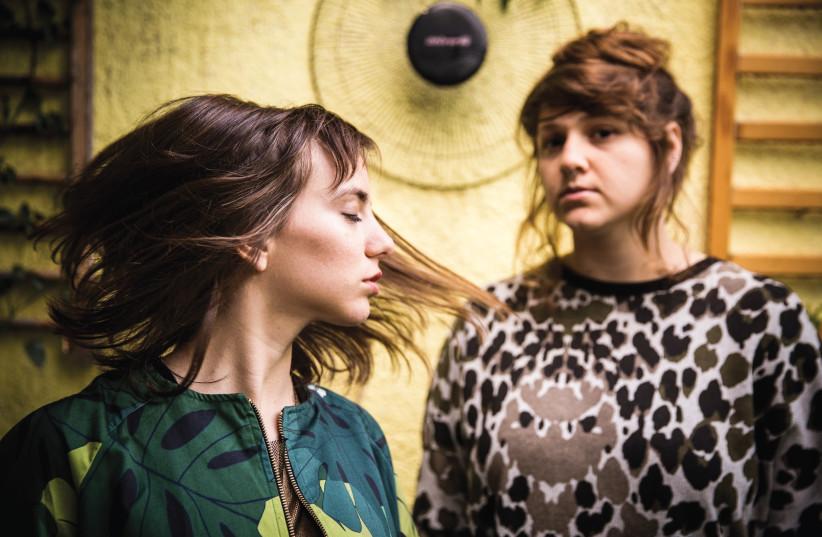 Tel Aviv-based indie duo Shelly and Rotem (photo credit: GAYA COHEN)