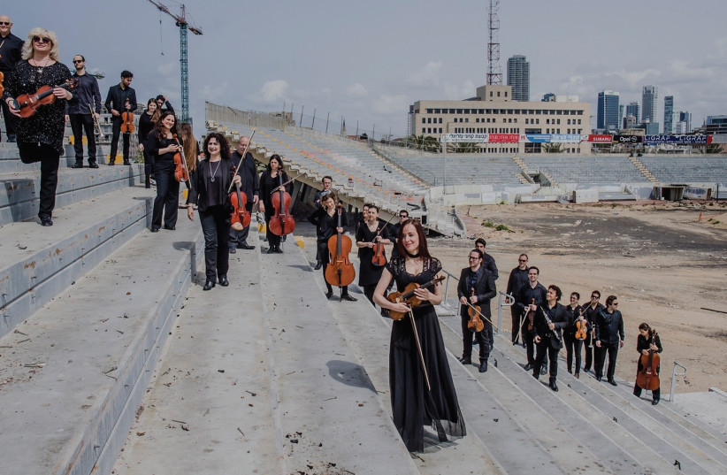 The Israeli Chamber Orchestra  (photo credit: EYAL HIRSCH)