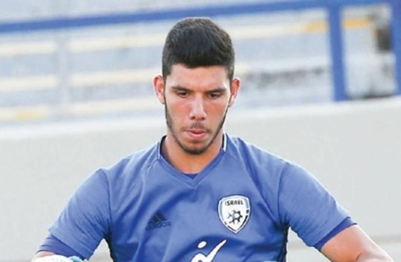 Maccabi Haifa goalkeeper Omri Glazer is fighting for a place in Israel's starting lineup in Saturday's 2018 World Cup qualifier against Macedonia in Haifa.  (photo credit: ADI AVISHAI)