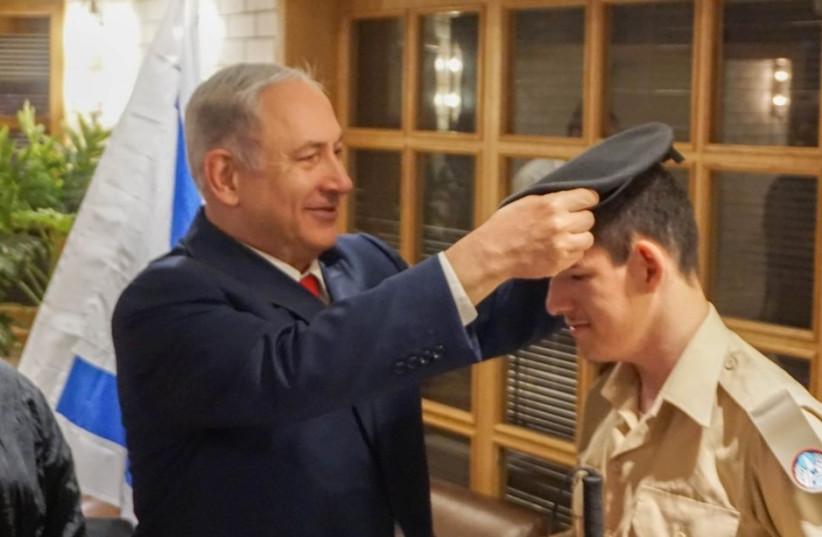 Prime Minister Benjamin Netanyahu and Blind Soldier Daniel Defur (photo credit: SPECIAL IN UNIFORM)