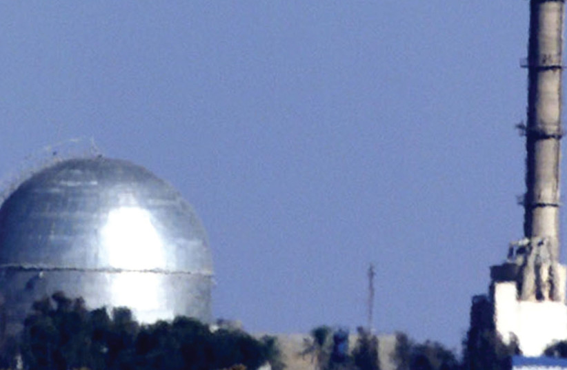 THE NUCLEAR reactor in Dimona. (photo credit: REUTERS)