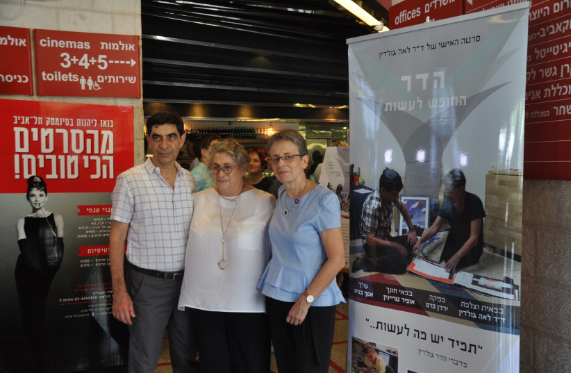 The President's Wife (center), Nechama Rivlin, pose with the parents of Hadar Goldin, Leah and Simha Goldin. (photo credit: PRESIDENTIAL SPOKESPERSON OFFICE)