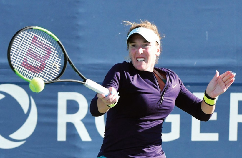 Madison Brengle is proud of her Jewish heritage. The 27-yearold American is ranked 81st in the world, but was ousted from the US Open in the first round. (photo credit: REUTERS)