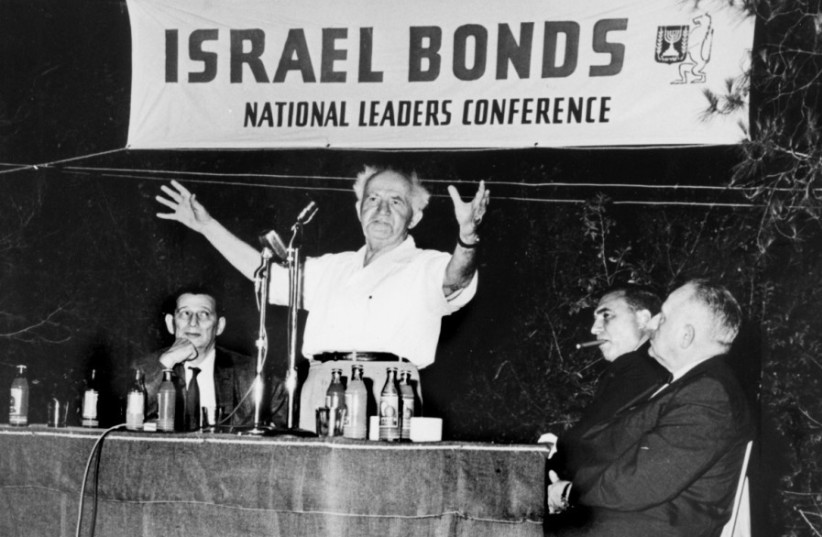 Even visionary Israel Bonds founder David Ben-Gurion could not have imagined multi-million dollar institutional investments in Israel bonds (photo credit: ISRAEL BONDS)