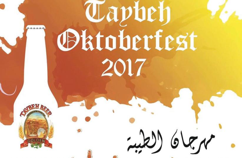 Affiche du festival de la bière qui aura lieu à Taybeh en septembre  (photo credit: FACEBOOK)