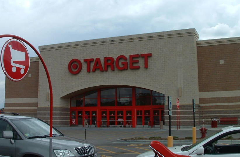 Target discount store (photo credit: WIKIMEDIA)
