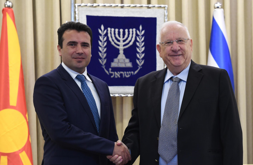 Israeli President Reuven Rivlin and Macedonian Prime Minister Zoran Zaev (photo credit: Mark Neiman/GPO)