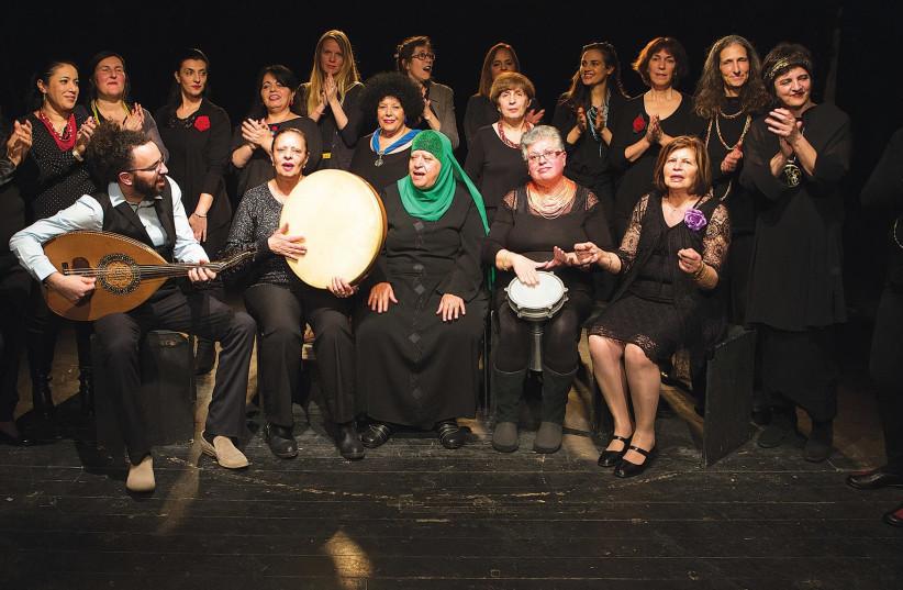 THE MEMBERS of Rana, the Jaffa-based Arab-Jewish women's choir. (photo credit: NOA BEN SHALOM)