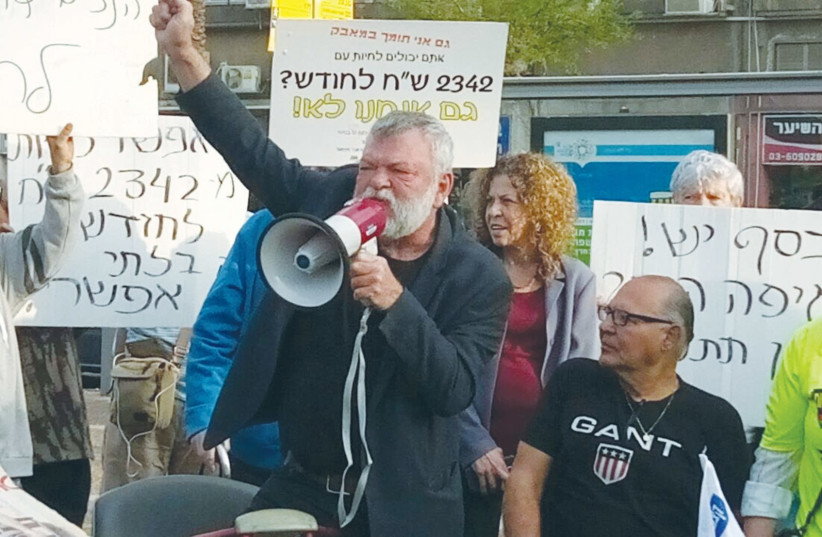 MK Ilan Gilon (Meretz) speaks during a recent protest calling for an increase in disability benefits.  (photo credit: ANAT VARDIMON)