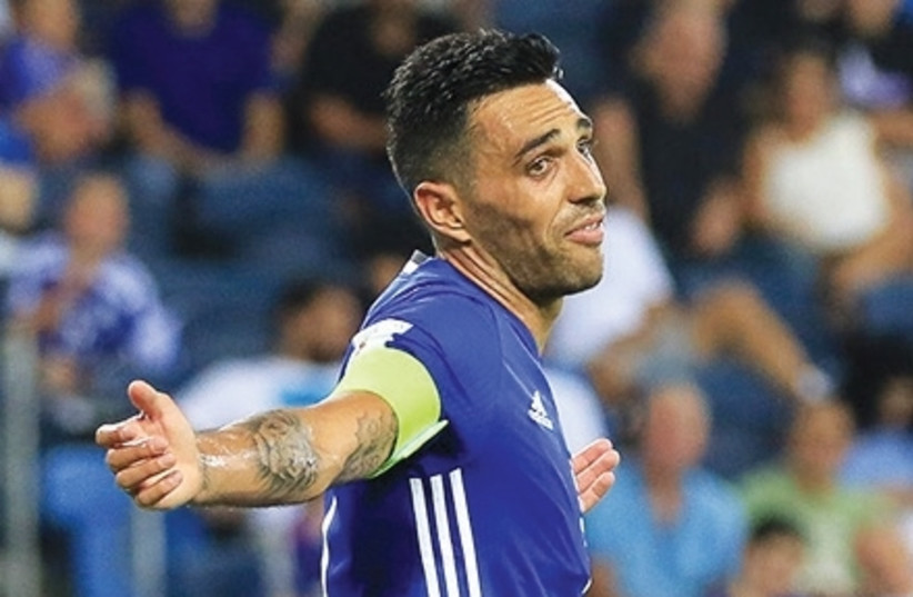 Eran Zahavi has played his last match for the Israel national team after announcing his retirement from international action last night following a rocky day. (photo credit: Courtesy)