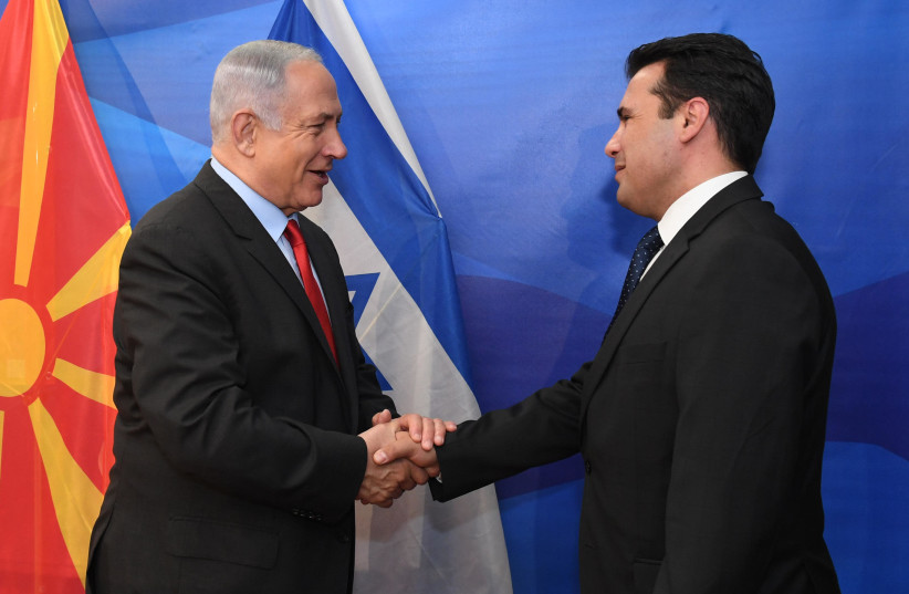 Prime Minister Benjamin Netanyahu and the Prime Minister od Macedonia  Zoran Zaev, September 4, 2017. (photo credit: CHAIM ZACH / GPO)