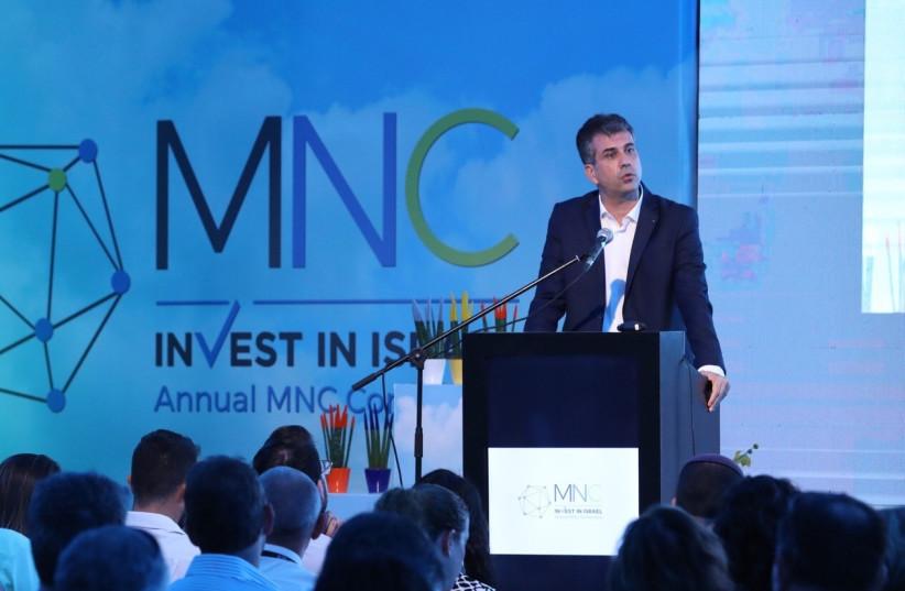 Economy Minister Eli Cohen.  (photo credit: MNC CONFERENCE)