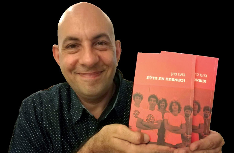 Israeli radio icon Boaz Cohen with his new book 'When I Open the Door.' (photo credit: HAHI MAROM)