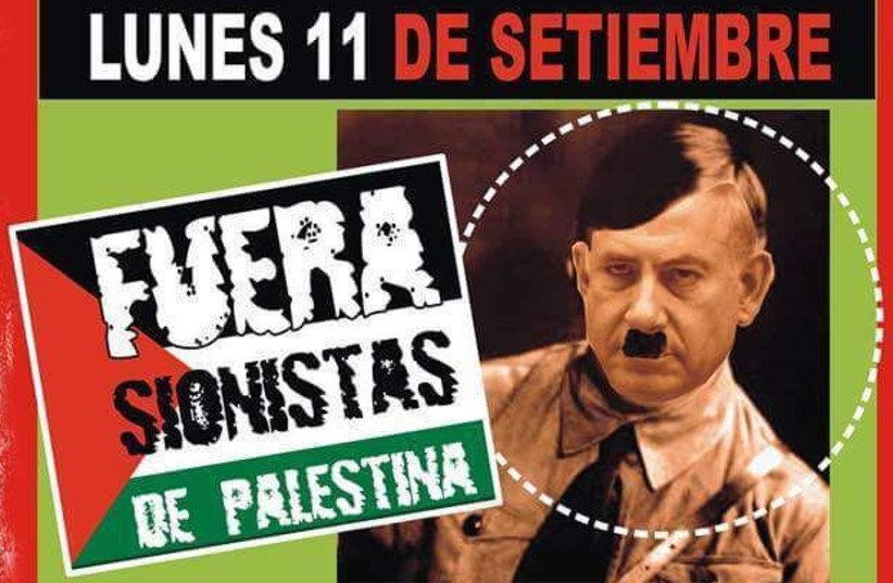A poster depicting Benjamin Netanyahu as Hitler (photo credit: WORLD ZIONIST ORGANIZATION)