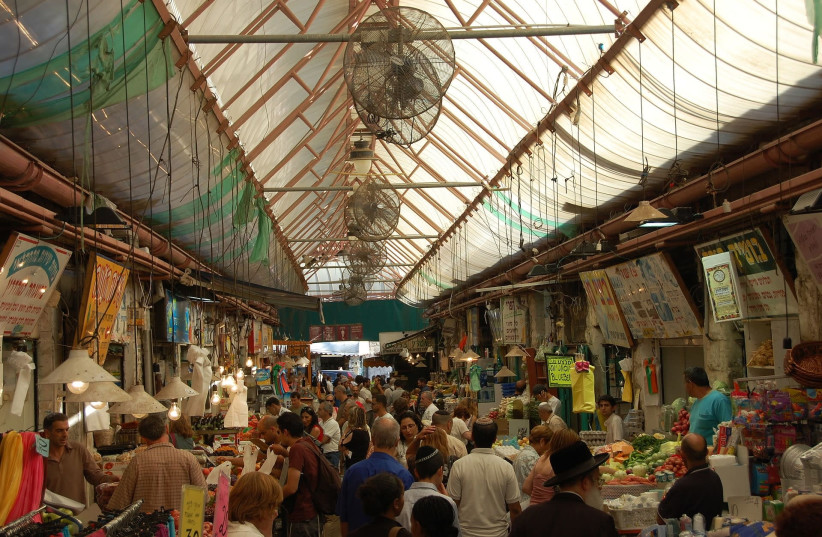 Mahane Yehuda Market on a busy Friday. (photo credit: WIKIPEDIA)