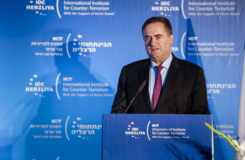 Minister Yisrael Katz speaking at ICT (photo credit: KFIR BOLOTIN/ICT)