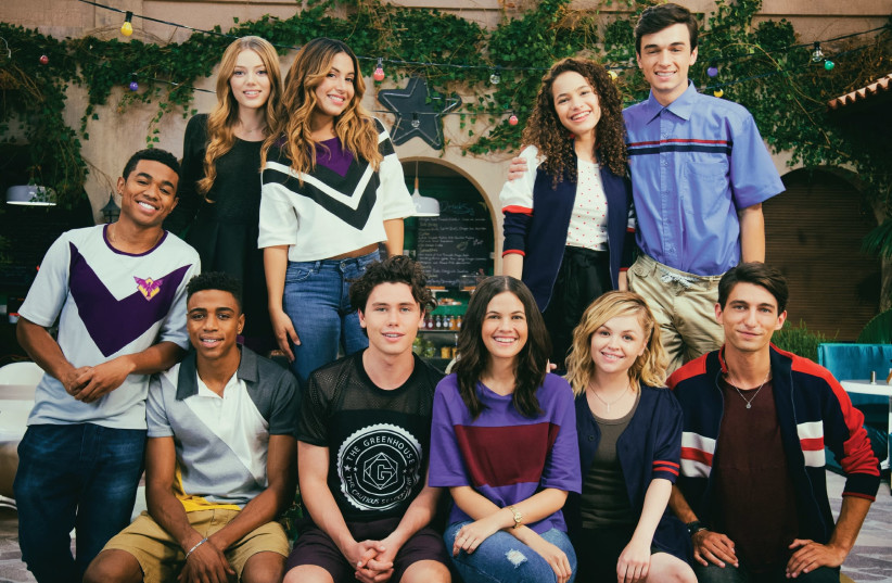 THE MAIN cast of Netflix's new tween drama series 'Greenhouse Academy'  (photo credit: RONEN ACKERMAN)