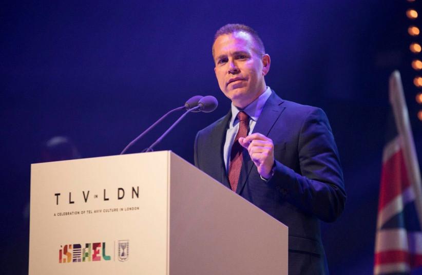 Internal Security Minister Gilad Erdan speaks at the TLV in LDN festival in London (photo credit: SAM ROBERTS)