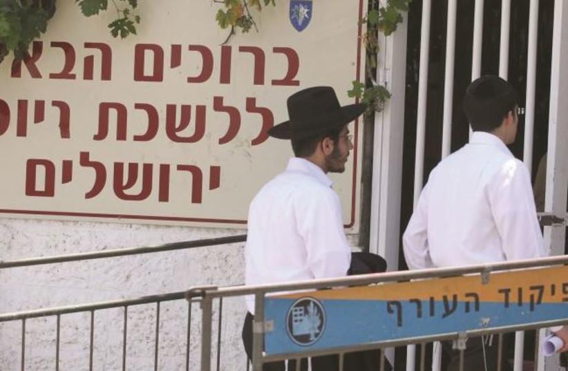 Haredi men at the IDF conscription base in Tel Aviv (photo credit: MARC ISRAEL SELLEM/THE JERUSALEM POST)